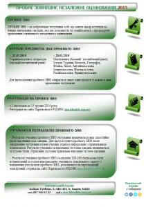 info_proba